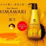 HIMAWARI(ひまわり)シャンプーは美容師おすすめ?頭皮が匂う・臭い原因は?抜け毛情報も!