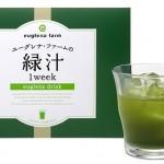 「緑汁」と「青汁」の違いは?「緑汁」でミドリムシデビュー♫