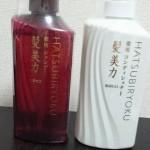 【シャンプー解析】薬用髪美力シャンプーの成分解析。フケかゆみ・頭皮の臭いにおすすめ♪