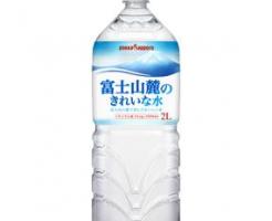 「富士山麓のきれいな水」に基準値を超える発がん性物質!!