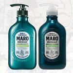 【シャンプー解析】MARO(マーロ) 薬用デオスカルプシャンプーの成分解析
