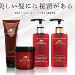 【シャンプー解析】アンククロスシャンプーの成分解析|おすすめ美容室シャンプーを美容師が徹底的に評価!