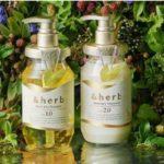 【シャンプー解析】&herb(アンドハーブ)モイストエアリーシャンプーの成分解析と口コミ評価|&honeyとの違いは?