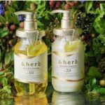 &herb(アンドハーブ)モイストエアリーシャンプーの成分解析と口コミ評価|&honeyとの違いは?